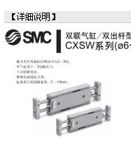 SMC进口正品气缸CXSM20-100,设计规格