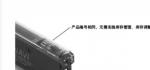 神视压力传感器产品,SUNX压力传感器安装方法