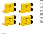 SICK安全传感器样本,VTE18-4N2240