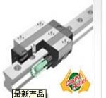 THK直线运动导轨规格,THK直线运动导轨技术