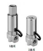 日本SMC电磁阀接口尺寸/smc电磁阀正品型号