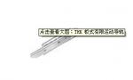 描述日本原装进口THK板式有限运动导轨