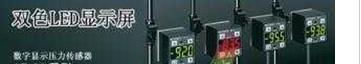基恩士压力传感器技术参数,ED-130U
