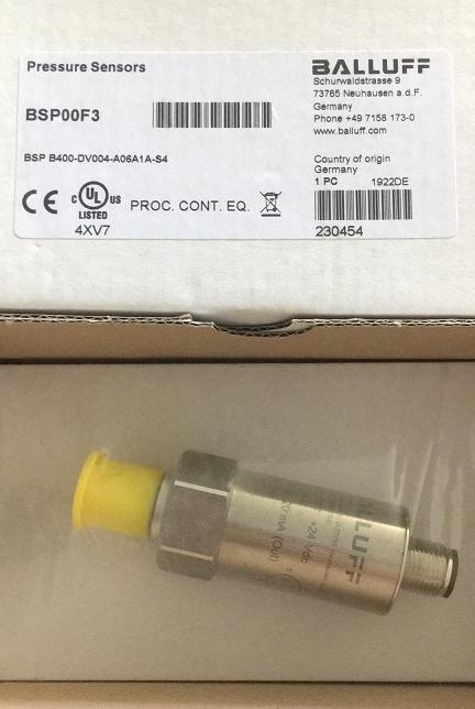 参数报价巴鲁夫对射式传感器BOS12M-PA-RE10-S4