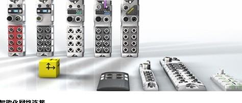 巴鲁夫总线模块参考价格,BIS M-400-045-001-07-S4