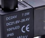价格便宜,AIRTAC二位三通电磁阀4V230C-08