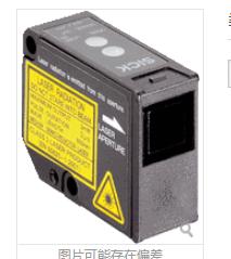 详细说明:施克SICK光电传感器WSE130L-54