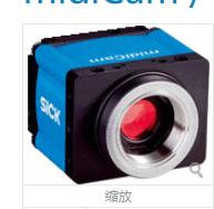 解读施克SICK二维图像I2D602C-MCB71