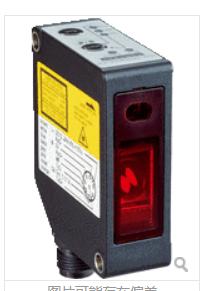 德国原装SICK传感器OD2-P120W60I2