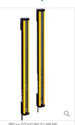 着重介绍SICK安全光幕C2C-SA12010A10000