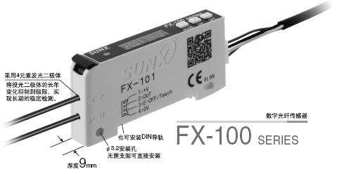 日本SUNX数字光纤传感器,FX-305,正品低价