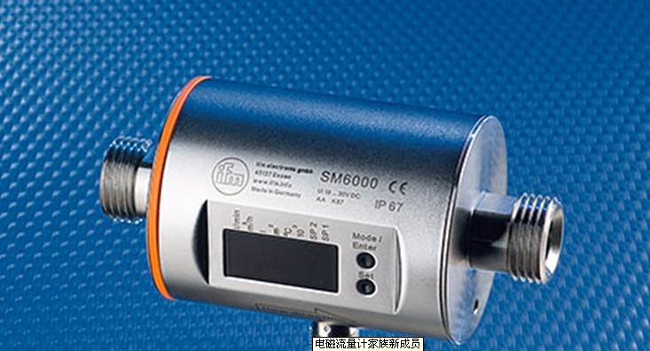 专业报价,IFM流量监控器订货号:SI5010