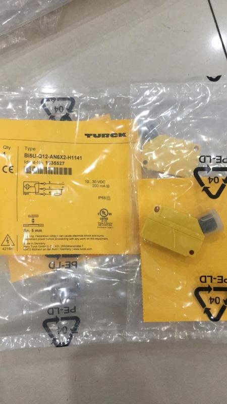 RKC4T-3/TEL,德国图尔克接线盒底低价供应