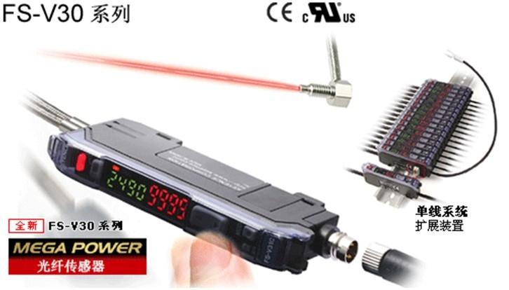 基恩士超大功率传感器性能要求,LV-H47