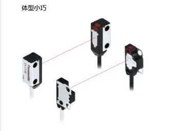 优选,SUNX/神视超小型光电传感器EX-23