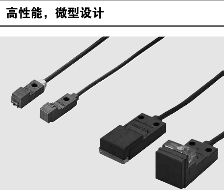 直流双线式,SUNX微型接近传感器GXL-15FLUI