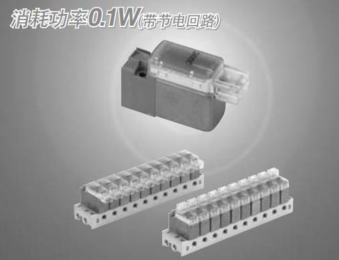 SMC大型3通电磁阀VX230DZ2AXB,价格优势好