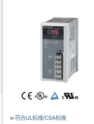 MS2-H150,keyence小型开关电源供给器,输出电流方式