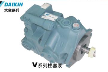 V50SAJS-BRX-20、大金daikin柱塞泵,新款设计