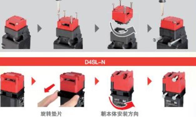 使用D4SL-NK3欧姆龙小型安全门开关