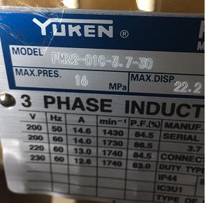 到货图YUKEN油研电机泵PM22-01C-3.7-30