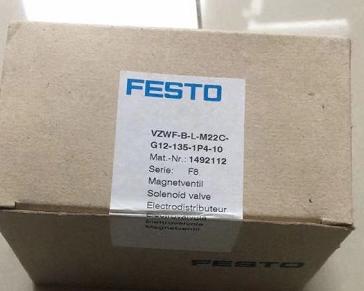 按订货号查FESTO电磁阀单价 货期,资料