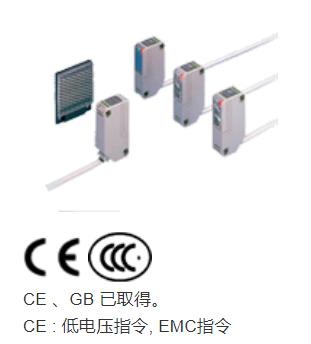 松下/神视小型多电压光电传感器NX5-M10RA