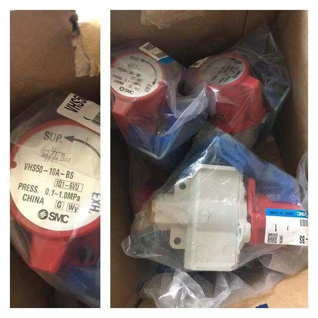 含税的SMC带锁孔残压释放3通阀VHS40-04A
